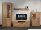 Obývací a jídelní nábytek GENOA _sestava 40 52 C2 s volitelným LED osvětlením_foto prodejna_obr. 1